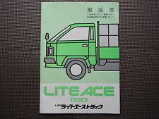 JDM TOYOTA LITEACE TRUCK Original Genuine Owner's Manual