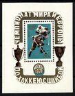8898 RUSSIA 1973 ICE HOCKEY CHAMP BLOCK MNH