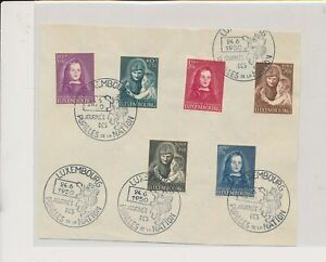 LN94661 Luxembourg 1950 pupils of the nation cancels good cover used