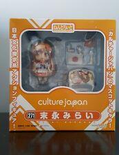 Culture Japan Suenaga Mirai Nendoroid 271 Good Smile Company