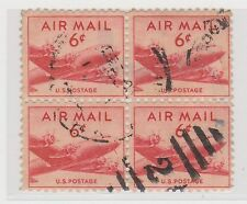 (UST-77) 1948 USA 6c red 4block small Mail plane air mail (O)