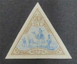 nystamps French Obock Stamp # 63 Mint OG H $880 Signed   A16y3130