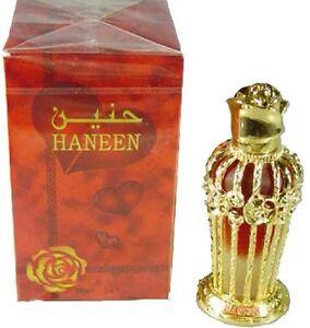HANEEN OIL 25ML BY AL HARAMAIN- TOP QUALITY PERFUME  ATTAR/ ITR.