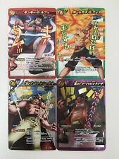 One Piece Miracle Battle Carddass Omega Rare Set OP01 4/4