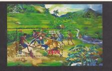 Indonesia #1771 World Cup Soccer/France '98 MNH CV$2