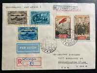 1955 Liepaja Latvia Russia USSR Airmail Cover To Philadelphia PA USA