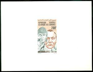 EDW1949SELL : COMOROS ISLAND 1980 Scott #502 Deluxe Sheet. Very Fine.