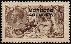 Morocco 1914 sea horses 2s.6d. sepia-brown, MH (SG50)
