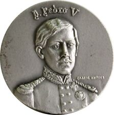 "COOPER MEDAL OF D.PEDRO V ""THE BELOVED"" XXXII KING OF PORTUGAL 1853-1861 / M53"