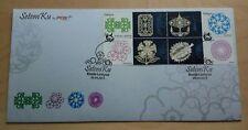 2011 Malaysia Setem-Ku, My-Stamp Personalised 4v Stamp FDC (Kuala Lumpur Cachet)