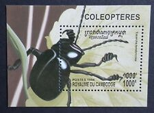 Cambodia (1994) Beetles / Insects / The Bloody-Nosed Beetle - Mint (MNH)