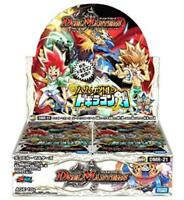 Duel Masters DMR-21 TCG Revolution Final Expansion Pack Chapter1  Japan