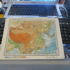 Vintage 1962 RPR Communist Romania School Atlas pages of Asian Countries