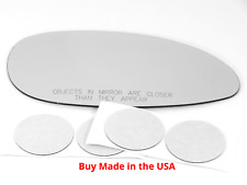 Fits 05-09 Allure, Lacrosse Right Pass Convex Mirror Glass Lens w/Adhesive USA