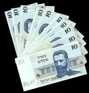 10 PCS LOT BANK OF ISRAEL P-45 10 SHEQALIM 1978 BANKNOTE