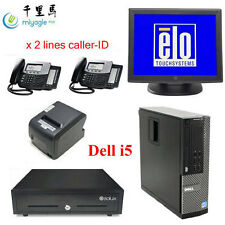 "15"" All In One POS System Restaurant Point Of Sale Dell i5 ELO Touchscreen"