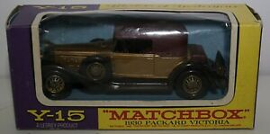 Matchbox Y-15-2-2 1930 Packard Victoria  in 1:46 scale