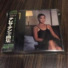 鄧麗君邓丽君 teresa teng 86全曲集29TX-1042 2CD 如新 Japan press w/obi
