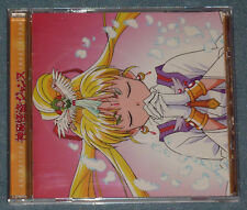 KAMIKAZE KAITO JEANNE SONG COLLECTION ORIGINAL SOUNDTRACK CD ANIME