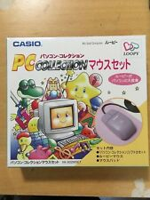 RARE NEW CASIO Loopy My Seal Computer PC collection MOUSE set