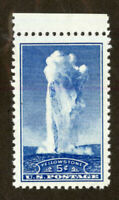 US Stamps # 744 5c Yellowstone National Park JUMBO NH One In A Million