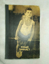 young gymnasts USSR Soviet Russian Vintage Book Sport