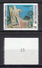 GREECE 1988 CHRISTMAS 70 Drs. IMPERFORATE HORIZONTALLY  WITH CONTROL NUMBER MNH