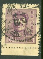 EAST China 1949 Liberated $100.00 Mao Sc#  5L82 10-10-no year (1949) L86