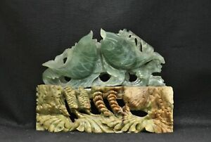 Vintage Chinese Hand Crafted Jade Stone Fish Sculpture Lantian Jade Base
