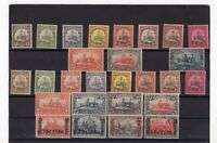 German colonies 1884 – 1915, Nice Collection 64 MLH*  (n706)