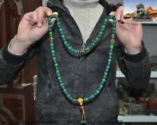 Tibetan Buddhism green jade lapis lazuli Dzi agate amulet Prayer beads necklace