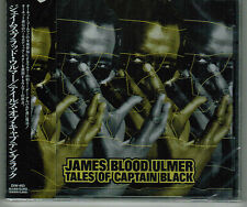 JAMES BLOOD ULMER Captain Black ORNETTE COLEMAN Jpn DIW CD JAMAALADEEN TACUMA!