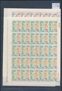 XC89745 Br New Hebrides 1979 christmas sheets XXL MNH cv 75 EUR