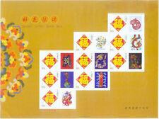 CHINA 2012-1 Lunar New Year of DRAGON 9v Zodiac Special mini-pane 祥龙献瑞