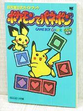 POKEMON DE PANEPON Guide w/Sticker Game Boy Color Book SG21