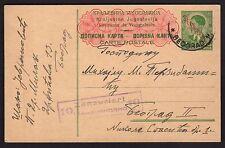 SERBIA SERBIEN Stationary Card/Ganzsachenpostkarte 1941 Mi.Nr.P 2 Censored (EXT)