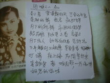 a941981 Best CD (1) 周璇 Chow Hsuan