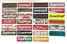 25 PCS SUPREME LARGE MIXED STICKERS  Skateboard # Logo # Sticker # Decal #