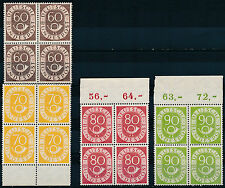 Bund Posthorn 1951** Viererblock Michel 123-138 geprüft (S13224)