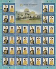 Installation OF 14th DYMM Agong Malaysia 2012 King Royal (complete sheetlet) MNH