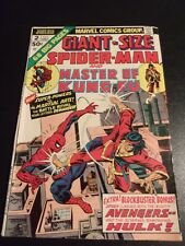 Giant-Size Spider-Man #2 Marvel, 1974 Master of Kung Fu App Rare Hi-grade VF/NM