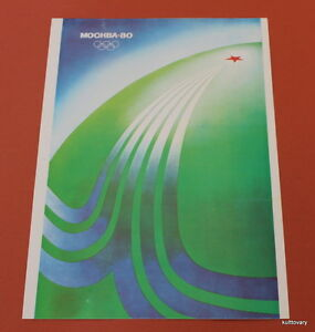 USSR 1980 Vintage poster Olympic Games moscow  placad  Olympiad  11