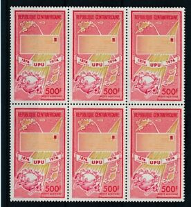 [P15050] Centr. African Rep 1974 : UPU - 6x Good VF MNH Air Stamp in Block