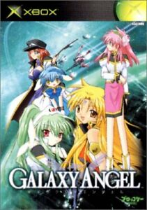 Galaxy Angel Xbox Video Game [Broccoli] from Japan