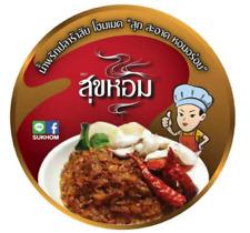 SUKHOM Thai Chili Paste Dip Pickled Chop Fish Numprik Plarasub Portable (120 g)