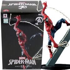 Banpresto GOUKAI MARVEL Spider-Man (19cm Tall) PVC Figure