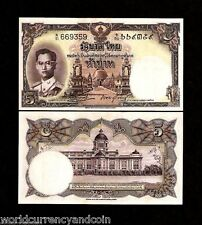 THAILAND 5 BAHT P75c 1955-1956 KING BHUMIBOL UNC RARE SIGN 35 DE LA RUE BANKNOTE