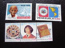 VENEZUELA -timbre yvert et tellier n° 849 858 a 860 876 n** (C5) stamp