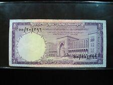 SAUDI ARABIA 1 RIYAL 1968 ARABIAN 514# Currency Bank Money Banknote