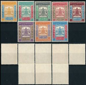 INDIA - JAMMU & KASHMIR 1920, TELEGRAPHS UM/NH FORGERY SET OF 8 STAMPS.  #M84